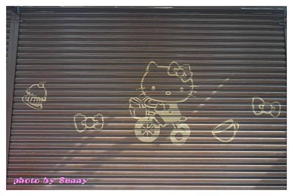Hello Kitty secret garden15.jpg