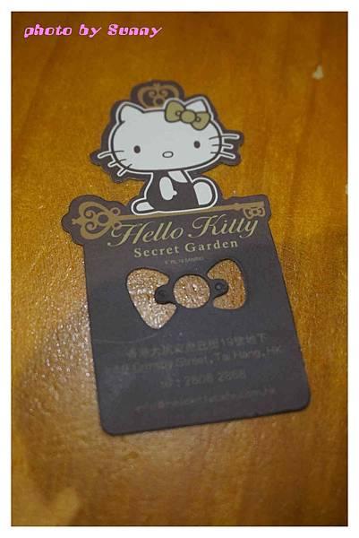 Hello Kitty secret garden19.jpg