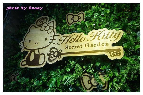 Hello Kitty secret garden22.jpg