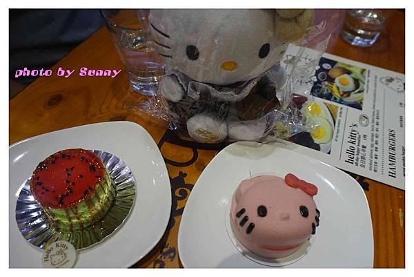 Hello Kitty secret garden25.jpg
