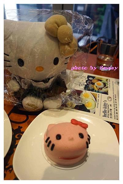 Hello Kitty secret garden26.jpg