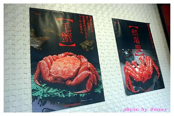 鼎膾北海道螃蟹23.jpg