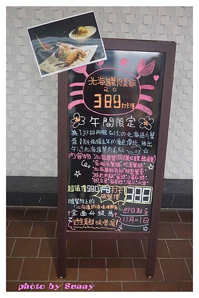 鼎膾北海道螃蟹24.jpg
