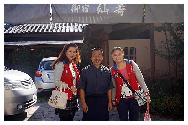 2015北九州自助-御宿仙壽33.jpg