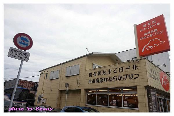 2015北九州自助-御宿仙壽7.jpg