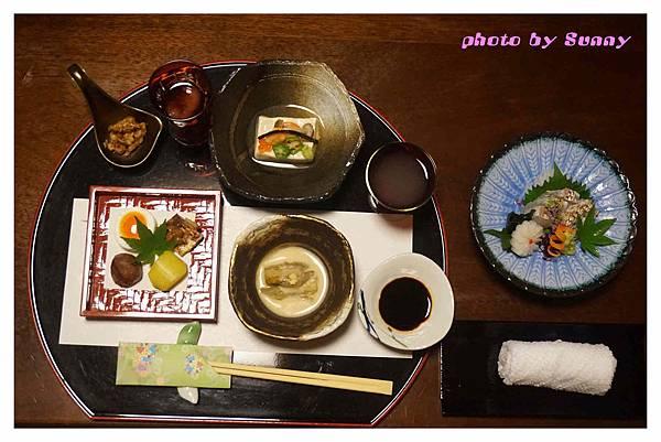 2015北九州自助-御宿仙壽晚餐2.jpg