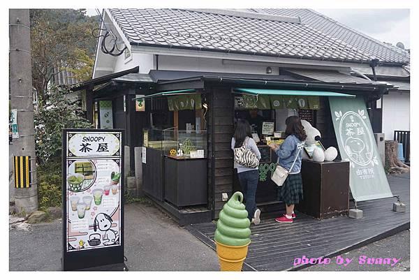 2015北九州自助-史努比茶屋1.jpg