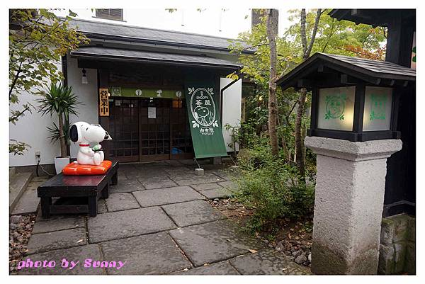 2015北九州自助-史努比茶屋5.jpg