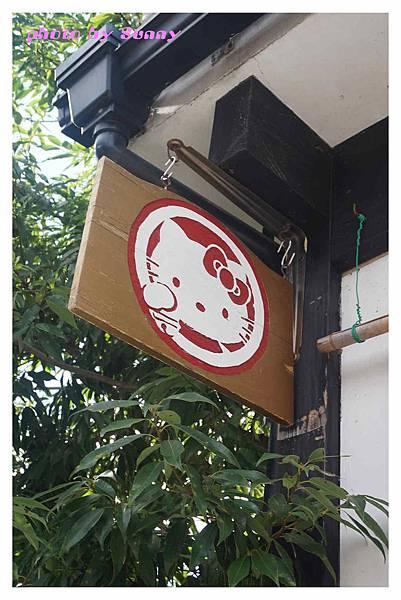 2015北九州自助-由布院湯之坪街24.jpg