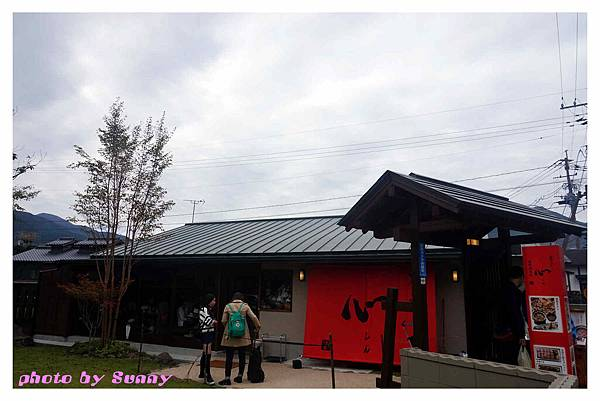 2015北九州自助-金鱗湖3.jpg