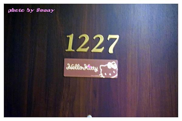 2015北九州自助-別府灣royal hotel46.jpg