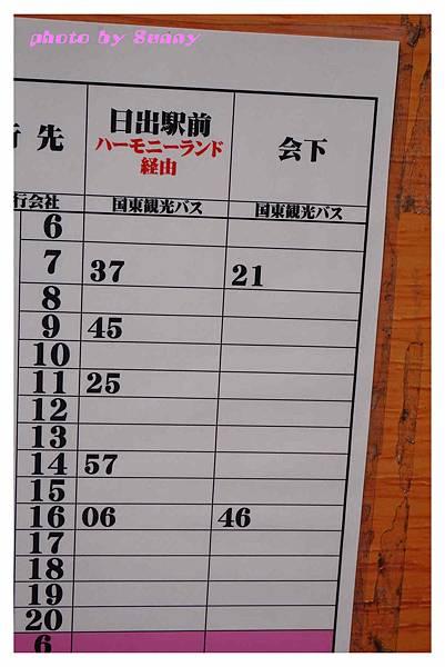 2015北九州自助-kitty樂園10.jpg
