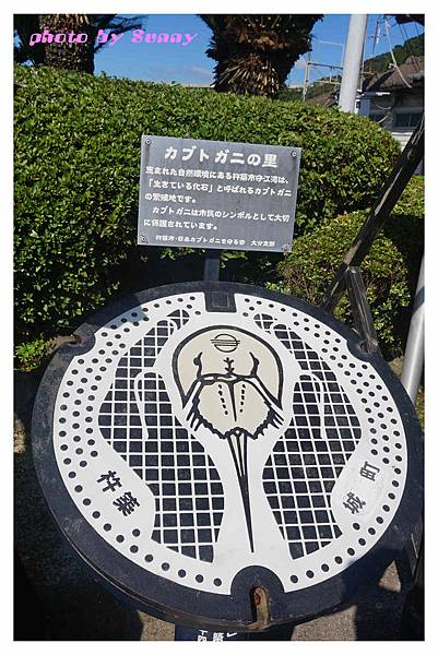 2015北九州自助-kitty樂園11.jpg