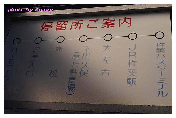 2015北九州自助-kitty樂園14.jpg