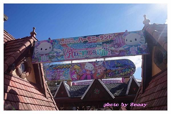 2015北九州自助-kitty樂園16.jpg
