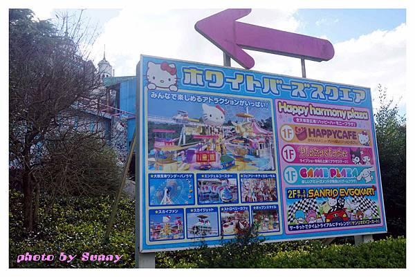 2015北九州自助-kitty樂園34.jpg