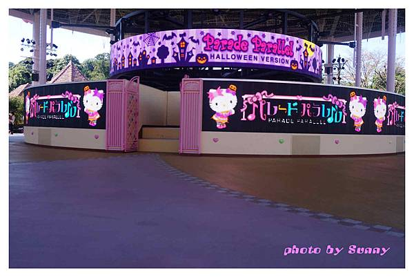 2015北九州自助-kitty樂園表演14.jpg