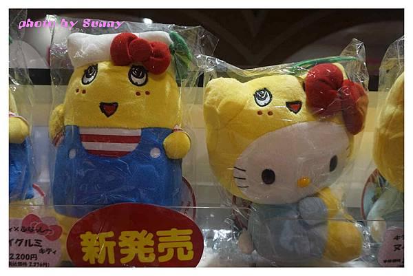 2015北九州自助-kitty樂園商店6.jpg