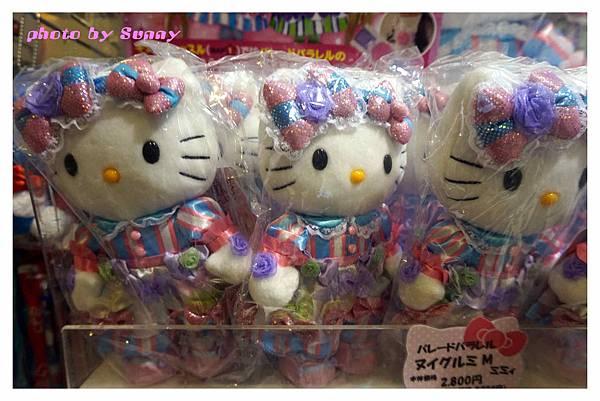 2015北九州自助-kitty樂園商店8.jpg