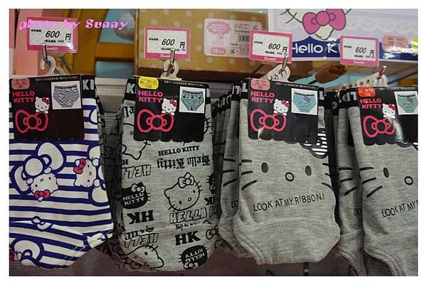 2015北九州自助-kitty樂園商店16.jpg