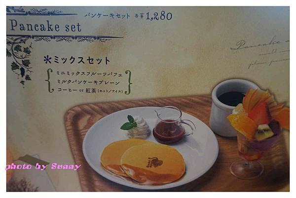 2015北九州自助-鬆餅店4.jpg