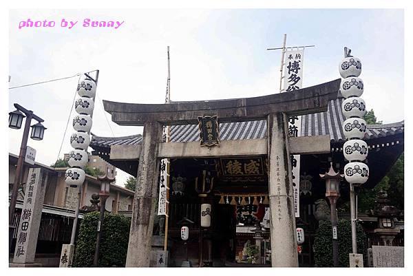 2015北九州自助-櫛田神社2.jpg