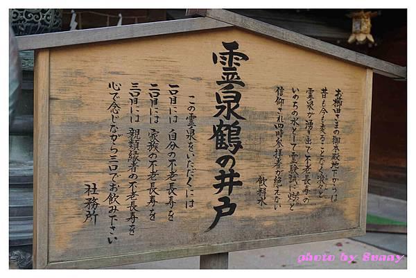 2015北九州自助-櫛田神社12.jpg