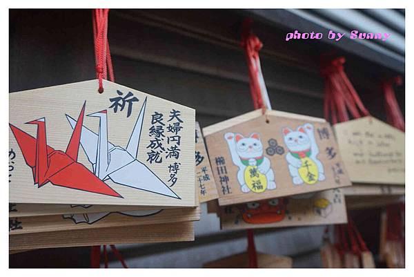 2015北九州自助-櫛田神社17.jpg