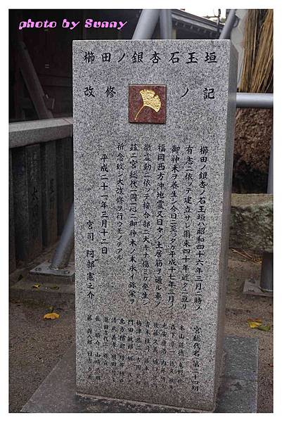 2015北九州自助-櫛田神社30.jpg