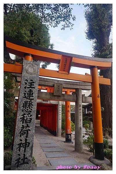 2015北九州自助-櫛田神社24.jpg