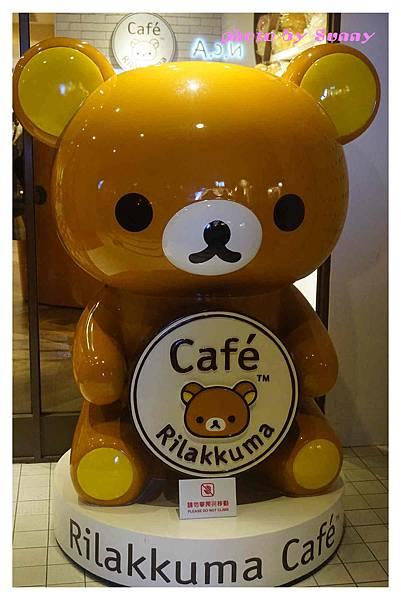 拉拉熊cafe1.jpg