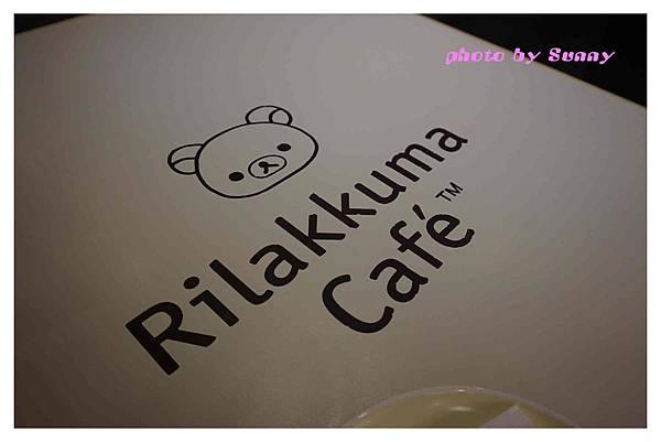 拉拉熊cafe2.jpg