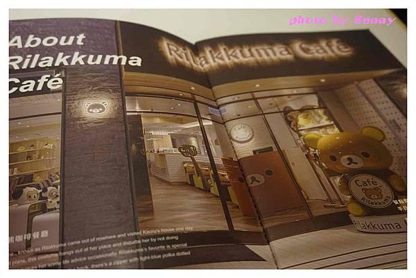 拉拉熊cafe5.jpg