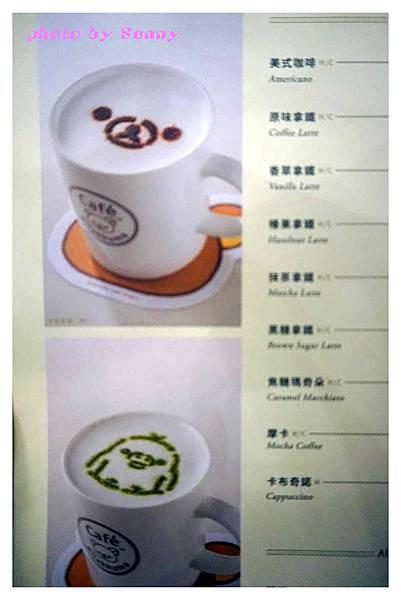 拉拉熊cafe11.jpg