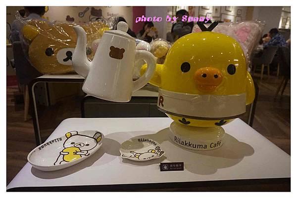 拉拉熊cafe14.jpg