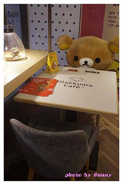 拉拉熊cafe15.jpg