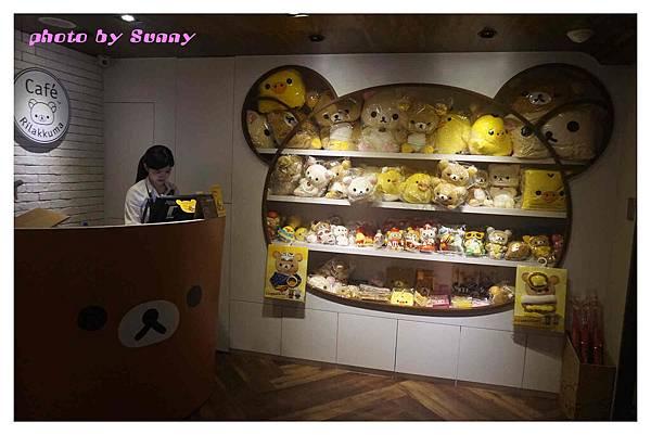 拉拉熊cafe18.jpg