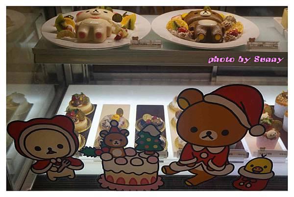 拉拉熊cafe24.jpg