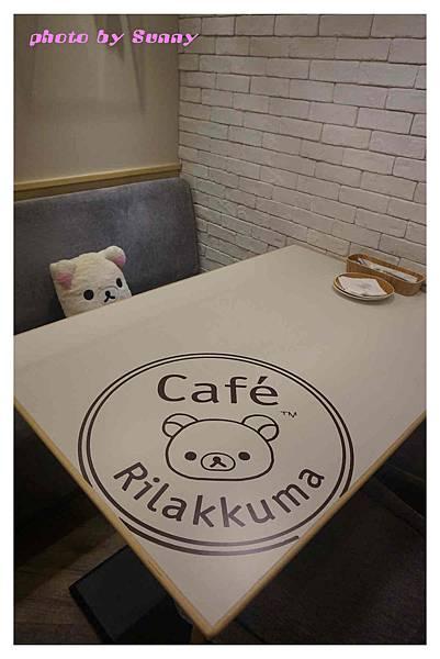 拉拉熊cafe29.jpg