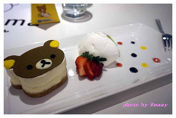 拉拉熊cafe34.jpg