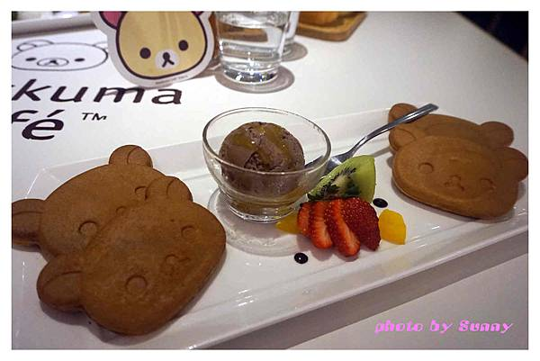 拉拉熊cafe37.jpg