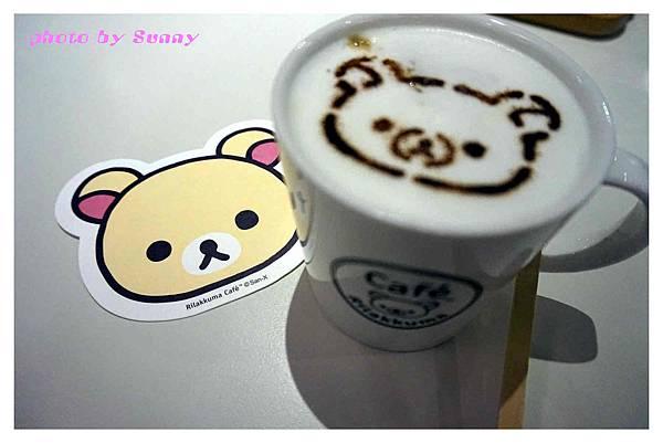 拉拉熊cafe41.jpg