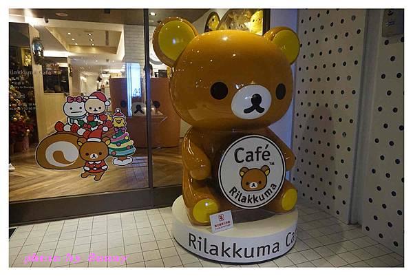 拉拉熊cafe44.jpg