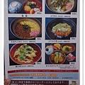 2016伏見鳥串燒15.jpg