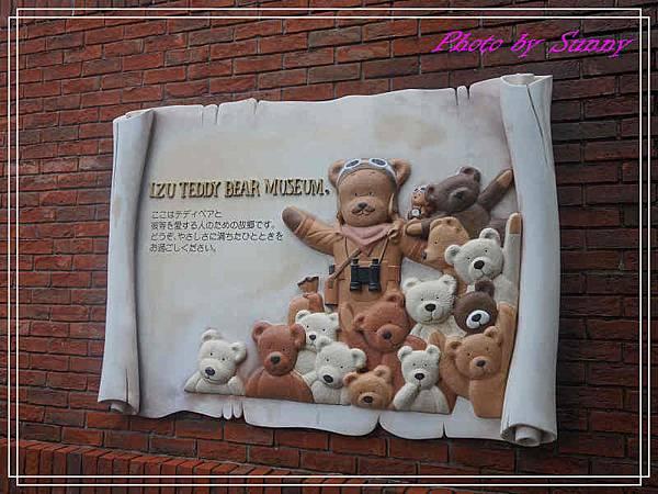 伊豆泰迪熊博物館50.jpg