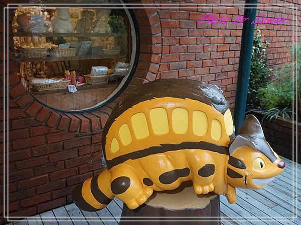 伊豆泰迪熊博物館55.jpg