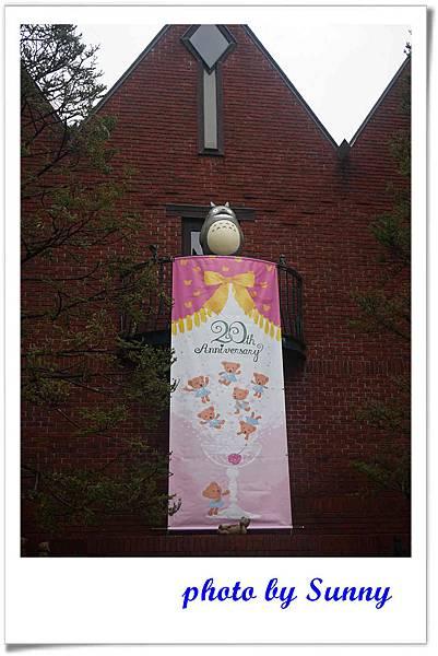 伊豆泰迪熊博物館75.jpg