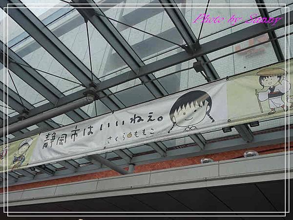 久能山東照宮1.jpg