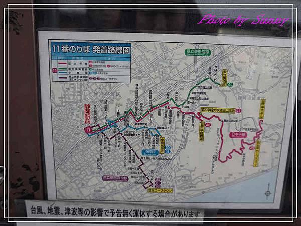 久能山東照宮2.jpg