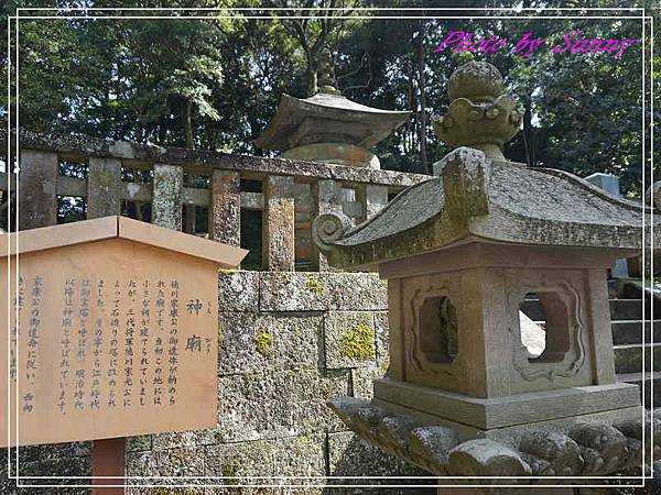 久能山東照宮24.jpg